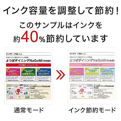 51FABzKv TL-ChromebookでGoogleクラウドプリントを使わずに印刷するための方法と設定