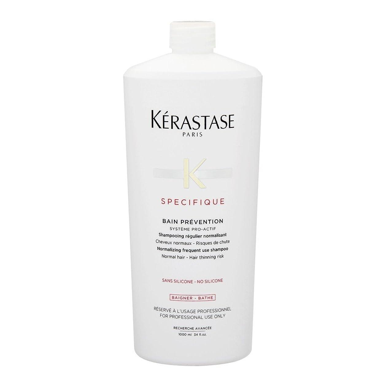 検出に応じてサイドボードケラスターゼ(KERASTASE) スペシフィック SP バン プレバシオン EX<ビッグサイズ> 1000ml [並行輸入品]