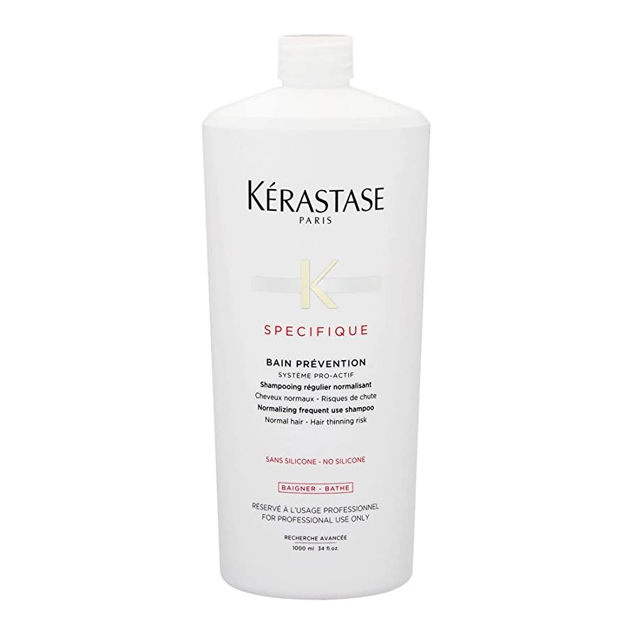 緑一口債務ケラスターゼ(KERASTASE) スペシフィック SP バン プレバシオン EX<ビッグサイズ> 1000ml [並行輸入品]