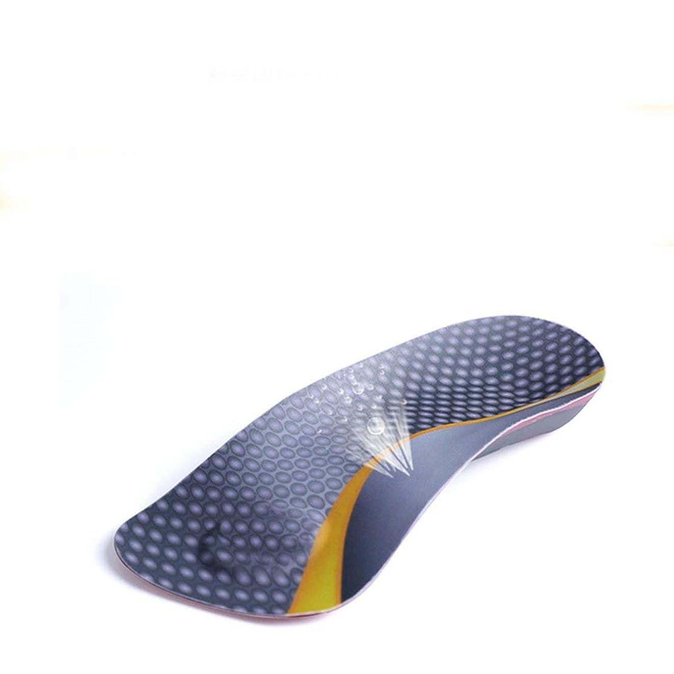 運動忘れる輸送フットアーチハーフパッド補正3/4オルソティックアーチサポートインソール靴クッションパッドランニングフィート回内転倒 (Panda) (色:黒)