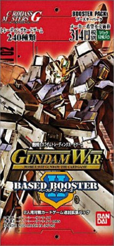 Gundam WAR zweite base de Booster BOX 2 (Japan-Import)