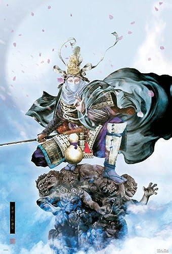 1000 Kriegsheld Stück Uesugi Kenshin 31-348 (Japan-Import)