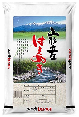 【精米】 山形県 白米 はえぬき 5kg 令和2年産