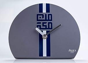 Table Clock Lines minMakkah - Grey