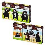 熊本土産 黒糖ドーナツ棒 くまモン パノラマパッケージ 3本入り6箱セット