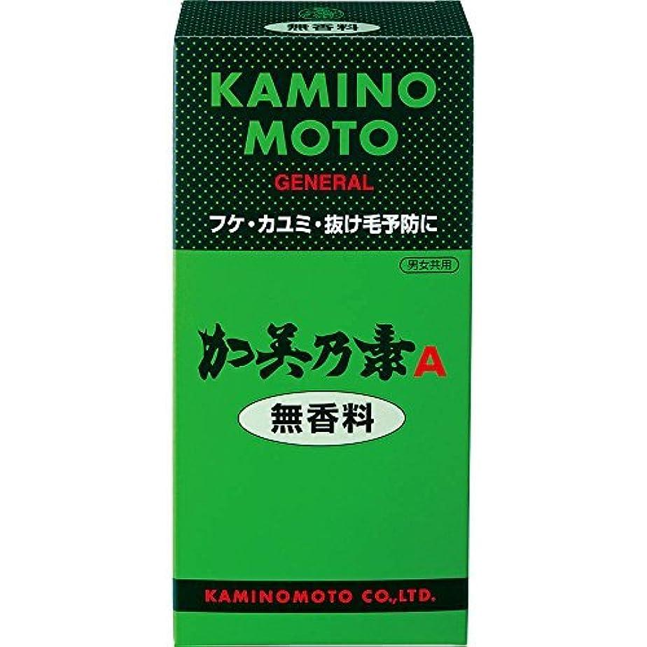 加美乃素A 無香料 × 18個セット