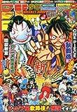週刊少年ジャンプ 2015年1月29日号 6 7号