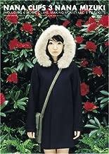 NANA CLIPS 3 [DVD]