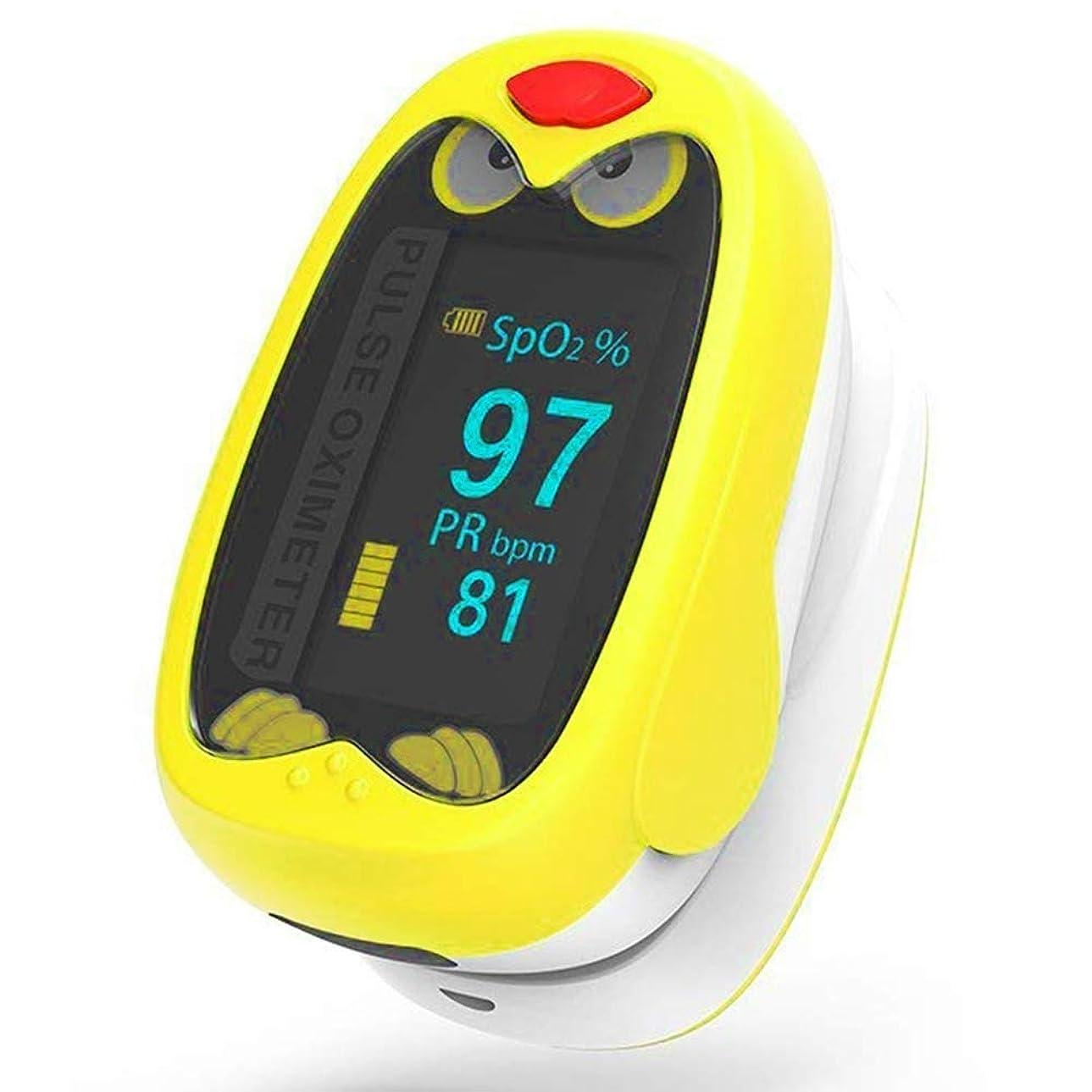 政府ダッシュ赤ちゃん充電式指酸素濃度計パルス酸素濃度計デジタルOLEDスクリーン血液中の酸素含有量の測定SpO2心拍数と酸素飽和度の子供向け測定