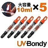 UV Bondy スターターキット5個セット 修理・修繕・成形がこれ1本 紫外線で固まる液体プラスチック 日本製