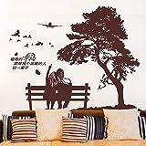 Yubing Flache Wandaufkleber Warmes Muster Wohnzimmer Schlafzimmer Wanddekoration PVC Wasserdicht Selbstklebend -