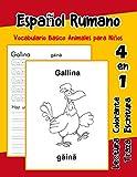 Español Rumano Vocabulario Basico Animales para Niños: Vocabulario en Espanol Rumano de preescolar kínder primer Segundo Tercero grado: 31 (Vocabulario animales para niños en español)