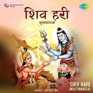 Shiv Hari (Original Motion Picture Soundtrack)
