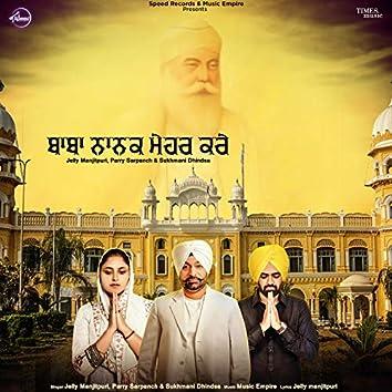 Baba Nanak Mehar Kre - Single