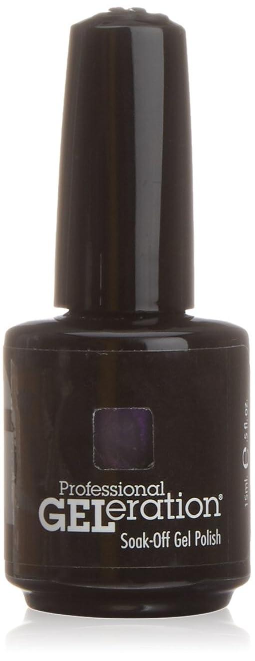 一時的プール慰めジェレレーションカラー GELERATION COLOURS 529 F ビーナスワズハーネーム 15ml UV/LED対応 ソークオフジェル