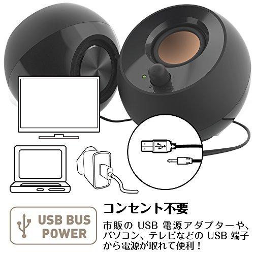 CreativePebbleホワイトUSB電源採用アクティブスピーカー4.4Wパワフル出力45°上向きドライバー重低音パッシブドライバーSP-PBL-WH