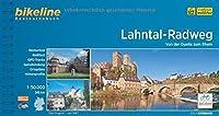 Lahntal Radweg Von Der Quelle Zum Rhein 2013: BIKE.255 (German Edition) by Imported by Yulo inc.(2013-09-23)
