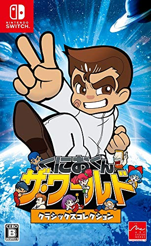 Arc System Works Kunio kun The World Classics Collection NINTENDO SWITCH REGION FREE JAPANESE VERSION [video game]