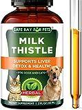 Dog Supplement and Cat Supplement - Milk...