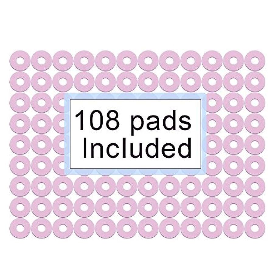 落胆させる洋服靄108個入-うおの目保護パッド 1''セルフスティックサークル 足裏パッド 防水 タコ ウオノメ保護用 摩擦防止足の痛みを和らげる-Welnove