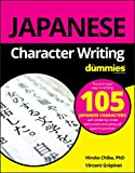 Japanese Character Writing For Dummies - Chiba