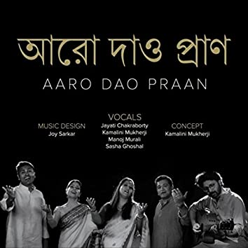Aaro Dao Praan