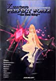 Xenogears PERFECT WORKS: the Real thing