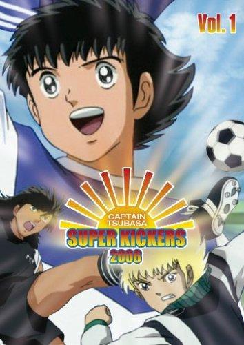 Super Kickers 2006 - Captain Tsubasa, Vol. 1