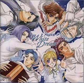 アンジェリーク~White Dream