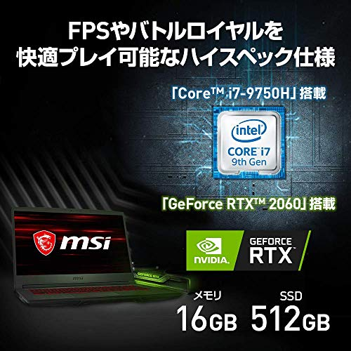 『【2060搭載・薄型・軽量】MSIゲーミングノート GF65 1.86KG/Win10/i7/RTX2060/15.6FHD/120Hz/16GB/SSD512GB/GF65-9SEXR-258JP』の8枚目の画像