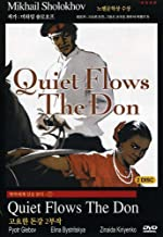 the quiet dvd cover