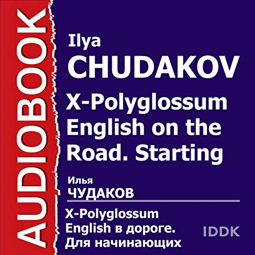 X-Polyglossum English on the Road. Starting [Russian Edition] cover art