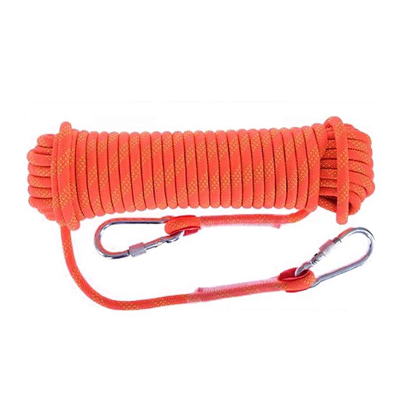 哺乳類重要取り替えるロープ(張り綱) クライミングロープナイロンロープ屋外用クライミングロープエスケープロープ空中作業用安全ロープ直径10/12/14/16/18 / 20mm長さ10/15/20/30オレンジ (サイズ さいず : 14mm 20m)