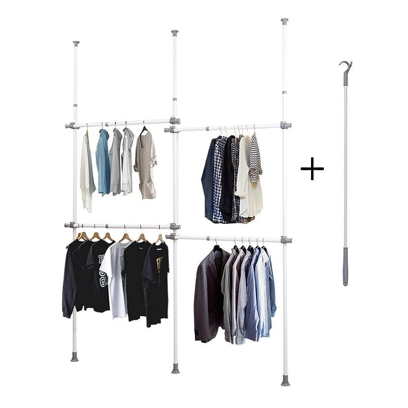 おかしい同化ベリ最高の生活を。 LUBAN KING 衣類オーガナイザー ダブル2段 高耐久 吊り下げ式衣類ラック クローゼットラック 衣類ラック 耐荷重440ポンド 幅56インチ x 長さ97インチ x 長さ102インチ x 長さ119インチ ホワイト