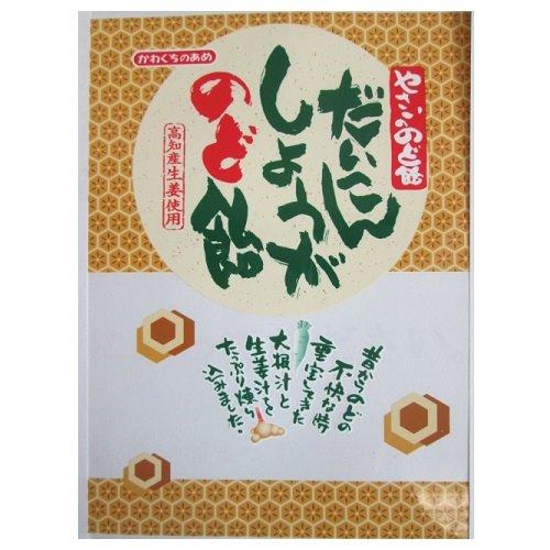川口製菓『だいこんしょうがのど飴』