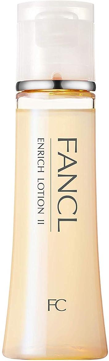 じゃない愚か脅迫ファンケル (FANCL) エンリッチ 化粧液II しっとり 1本 30mL (約30日分)