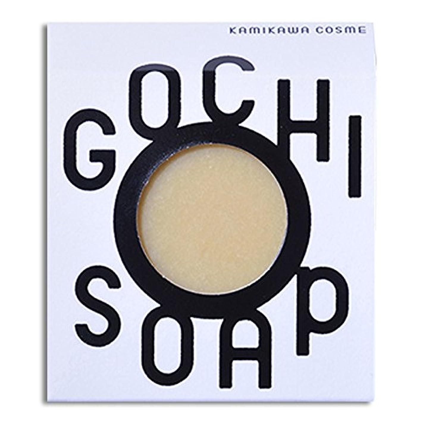 比類のないトイレクローゼット道北の素材を使用したコスメブランド GOCHI SOAP(山路養蜂園の蜂蜜ソープ?ふじくらますも果樹園のりんごソープ)各1個セット