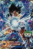 スーパードラゴンボールヒーローズ PUMS10-01 孫悟空【パラレルレア】【イラスト違い】