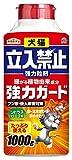 アースガーデン 犬猫忌避剤 犬猫立入禁止強力粒剤 1000g