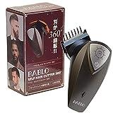 BABLO バリカン・セルフカット用 セルフヘアカッター360° メンズ家庭用・充電コードレス式 (シルバーブラック)