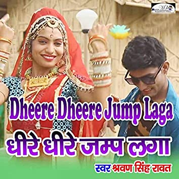 Dheere Dheere Jump Laga