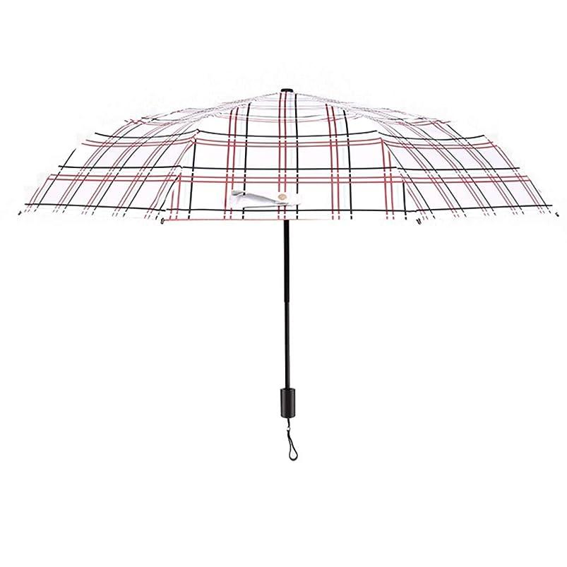 抵抗差し迫ったフェリーHonana 傘 クラシック格子パターン夏の日の傘女性UVプロテクション折りたたみ日傘防風ポータブルトラベル傘 耐風 梅雨対策 晴雨兼用 (色 : ホワイト)