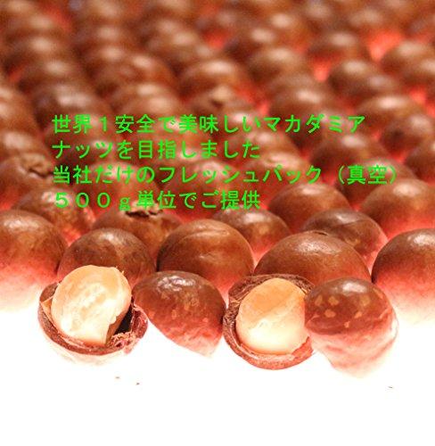 殻つきマカダミアナッツ 500g単位売り 無塩・無添加 オーストラリア産(マカデミアナッツ) (3kg)