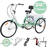 VANELL 7/1 Speed Tricycle Adult 20/24/26 in Trike Cruise Bike 3 Wheeled Bicycle W/Large Size Basket for Women Men Shopping Exercise Recreation