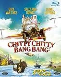 チキ・チキ・バン・バン [Blu-ray] image
