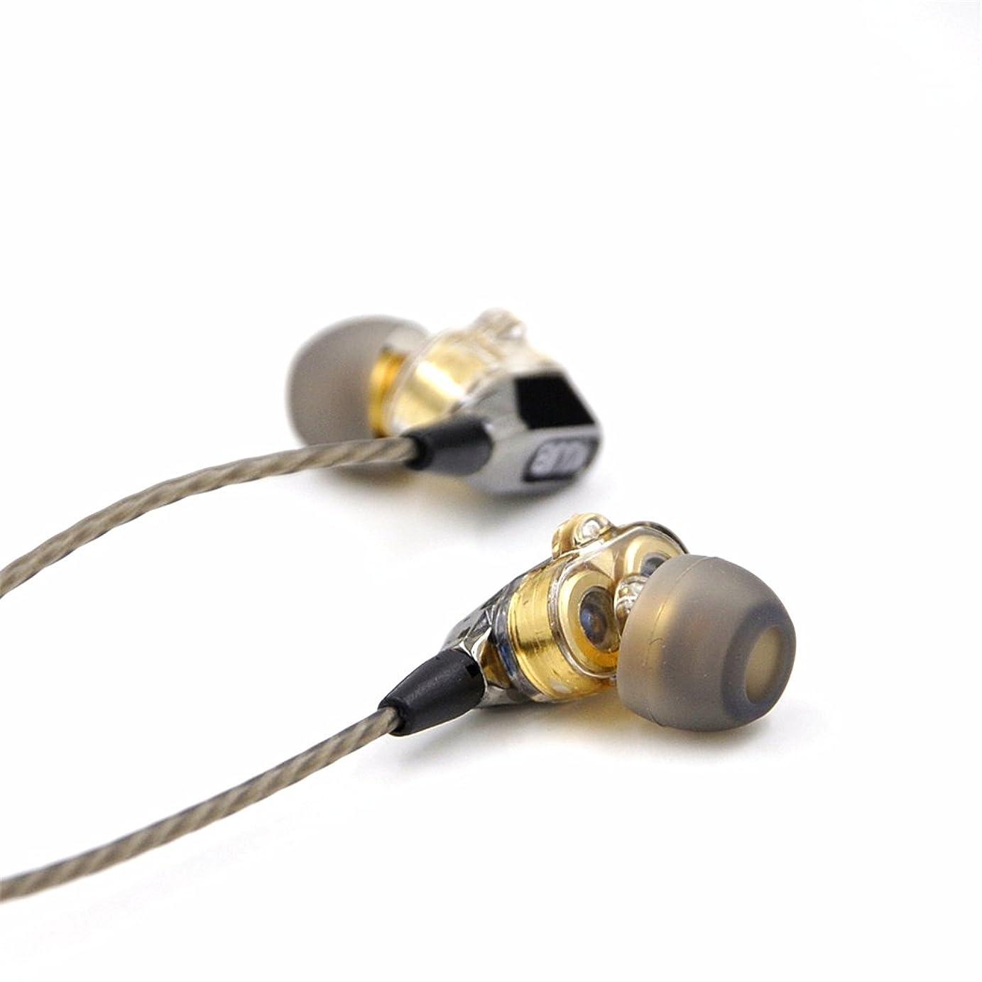 傷跡急降下パーフェルビッドWoting Audio VJJB V1S カスタムメイドのダブルユニット高品質イヤーホン (マイクで)