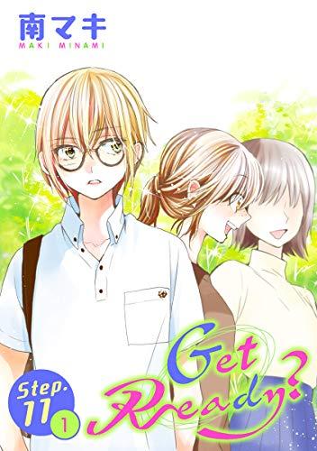 Get Ready?[1話売り] story11-1 (花とゆめコミックススペシャル)