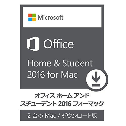 Microsoft Office Mac Home and Student 2016 FamilyPack (最新 永続版)|オンラインコード版| Mac|PC2台