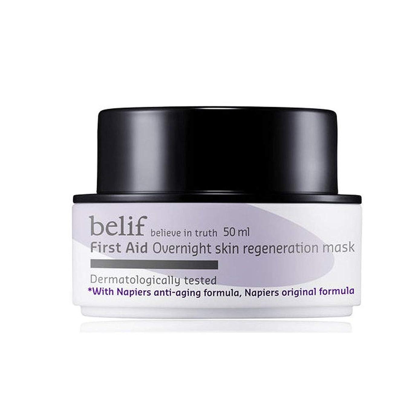 ゴネリル平和的レッドデートビリープファーストエイドオーバーナイトスキンリジェネレーションマスク50ml韓国コスメ、belif First Aid Overnight Skin Regeneration Mask 50ml Korean Cosmetics [並行輸入品]