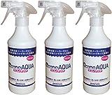 除菌・消臭スプレー 【エコノアクア】500ml 3本入り 殺菌装置メーカーが作った除菌水 次亜塩素酸が主成分で強力除菌および消臭。アルコールでは除菌できない細菌芽胞にも効果的。菌、ウイルス、臭い、食中毒、カビ対策に。希釈不要!